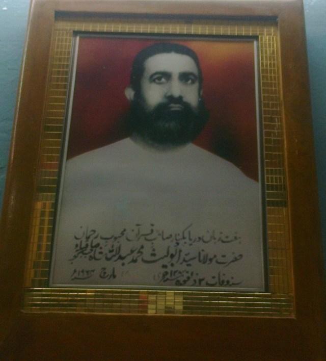 A picture of Hazrat Sayyid Abu-Layth Abdullah Shah (d.19664), son of Sayyid Barkat Ali Shah Naqshbandi
