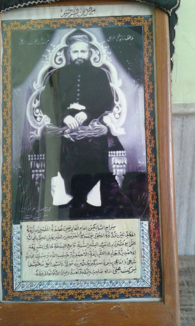 A picture of Hazrat Sayyid Barkat Ali Shah Naqshbandi, d.1926