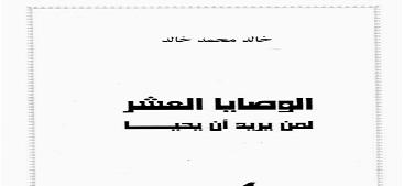 تحميل كتاب كل على مايرام لويز هاي PDF – المكتبة نت لـ تحميل كتب ...