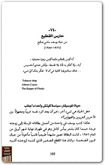 كتاب ناصر عبدالكريم للتحصيلي ادبي 2020