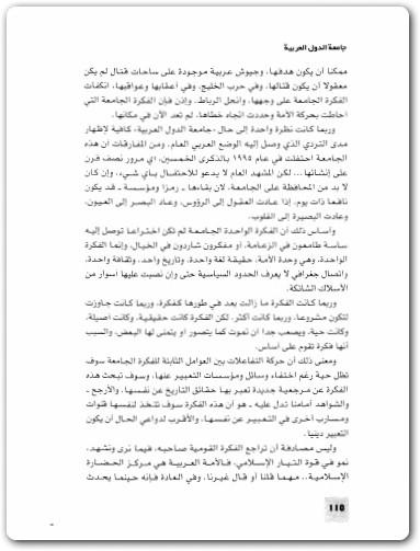 كتاب الإنسان الحائر بين العلم والخرافة pdf