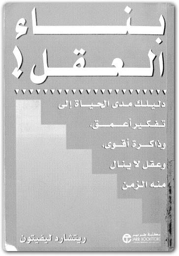 كتاب استخدم نقاط قوتك pdf