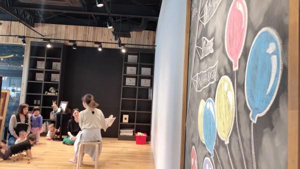 幕張絵本部×STEM CAMP合同企画✨ <BR>親子でワクワク♪「Picnic Kid 's FES」開催レポート✨