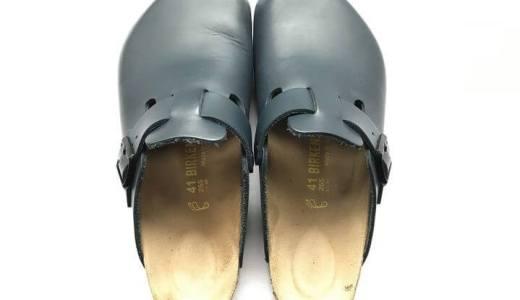 ビジネスマンのスーツに合う通勤靴にビルケンシュトックのボストンをおすすめする4つの理由