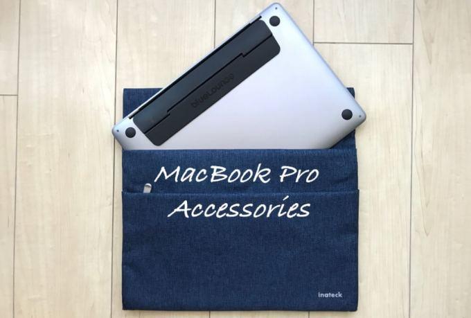 【2018年】MacBook Proと一緒に買うべき周辺機器・アクセサリー8選【おすすめ】