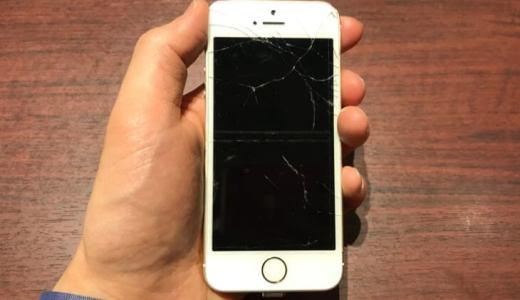 東京でiPhoneを持ち込み修理するなら『あいさぽ』が格安料金&特急で直せる【口コミ・評判】