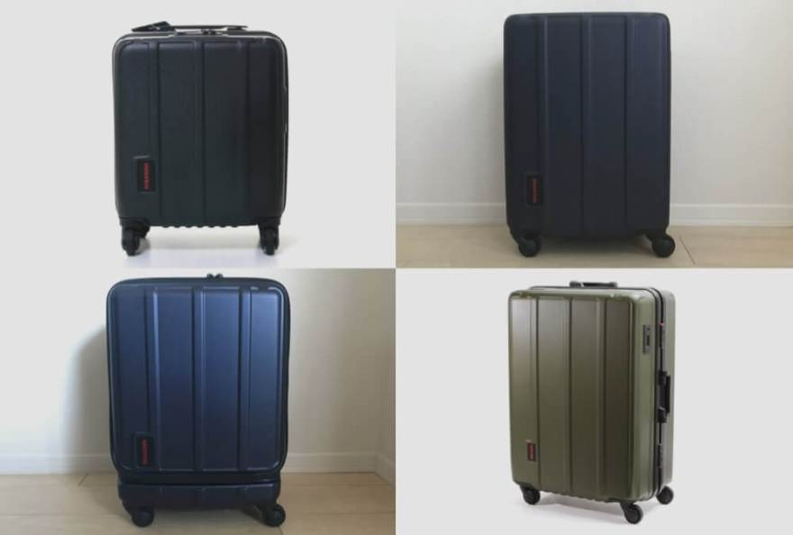 BRIEFING(ブリーフィング)スーツケースのラインナップ