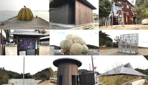 直島観光で絶対行くべき、おすすめの見どころ・建築物7選!