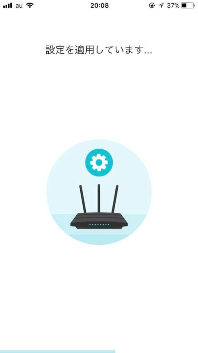 スマホアプリ「TP-Link Tether」で接続設定を適用する