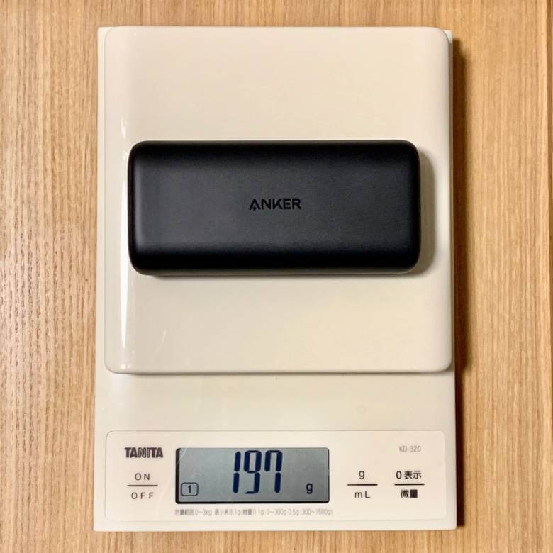 Anker PowerCore 10000 PDの重さは約197g