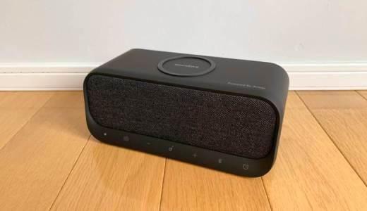 【Soundcore Wakeyレビュー】スピーカー・目覚まし時計・充電器が1台になったBluetoothスピーカー【Anker】
