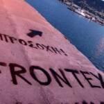 Nueva tragedia ante la inacción de Frontex
