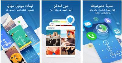 تطبيق LOCX: App Lock