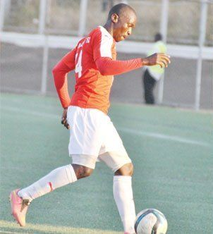 Chiukepo Msowoya