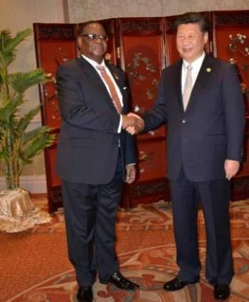 Peter Mutharika, Xi Jinping