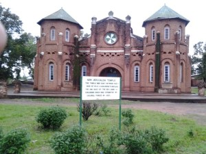A church which replaced the one Chilembwe built
