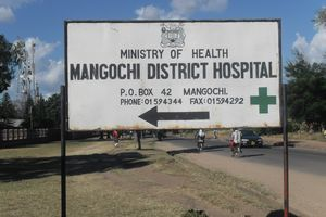Mangochi District Hospital