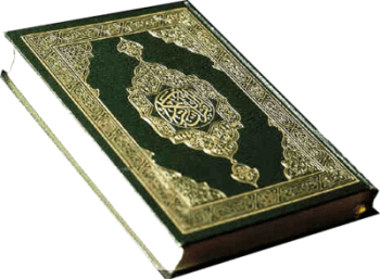 hail muslim Adapted from the muslim observer, vol ii, issue eleven,  in the year 1039 hijri, because of heavy rain, flood and hail, two of the kaba's walls fell down.