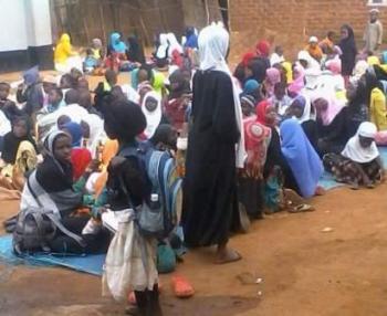 Malawi muslim