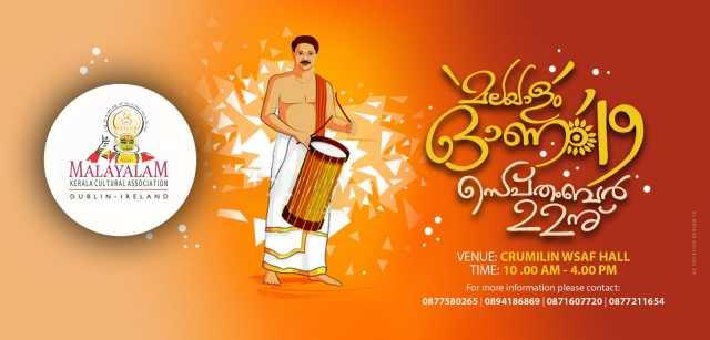Malayalam Onam Celebration in Ireland