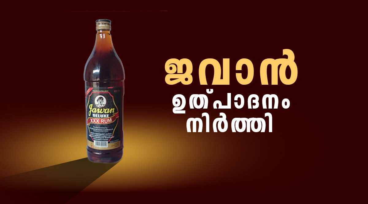 Three arrested in spirit hacking at Travancore Sugars;  'Jawan' stopped production