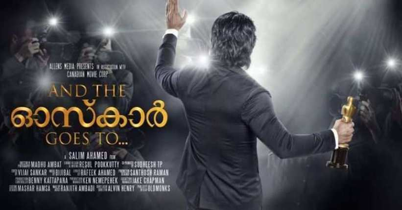 tovino in salim ahamed's and the oscar goes to; first look