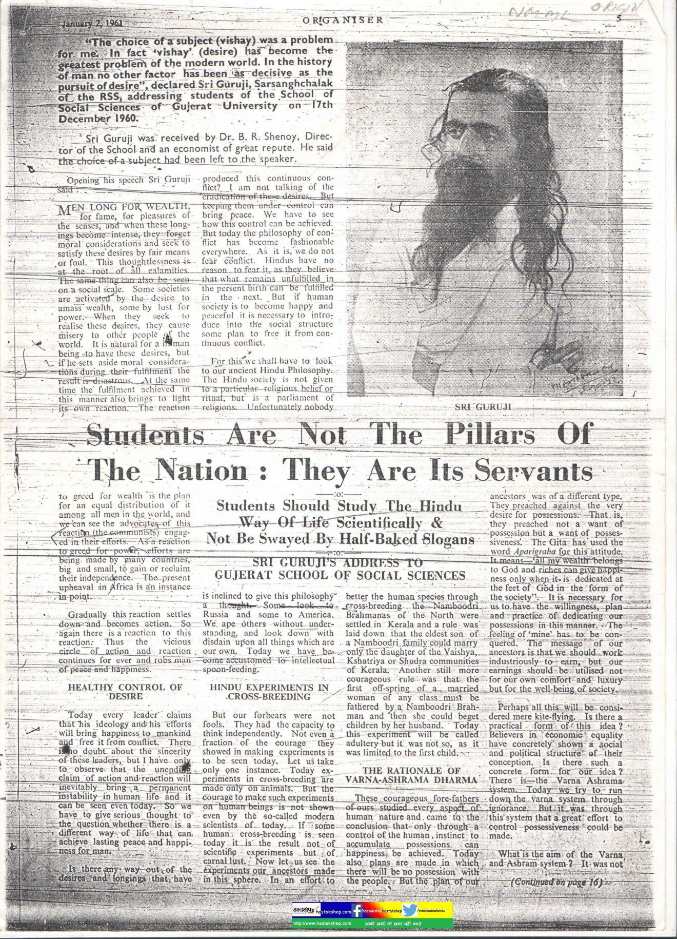 Golwalkar-on-Crossbreeding-in-Kerala-Organizer-02-01-1961-p-1-copy