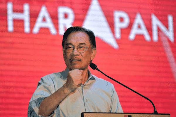 Pakatan Harapan  mahu perubahan di Sarawak