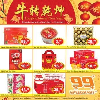 Katalog promo Tahun Baru Cina 99 SpeedMart