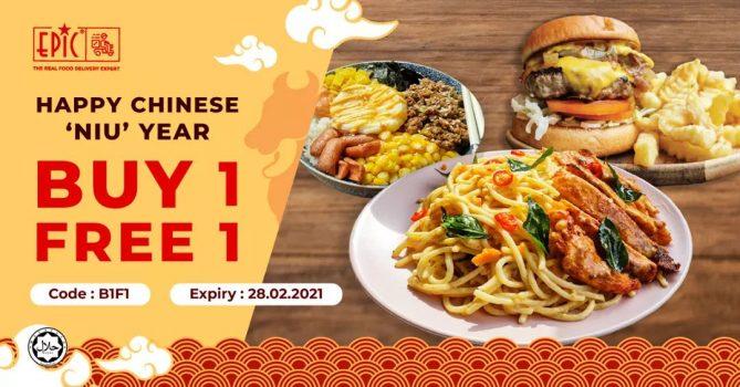 Epic Food Hall Beli 1 tawaran 1 Percuma