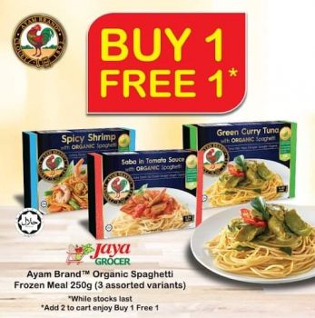 Jenama Pasta Ayam Beli 1 Promosi 1 CNY Percuma