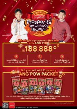 Selamat menyambut Tahun Baru Cina dengan myNEWS e-Ang Pows dan paket Ang Pow edisi terhad