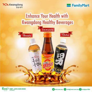 Minuman Sihat FamilyMart x Kwangdong