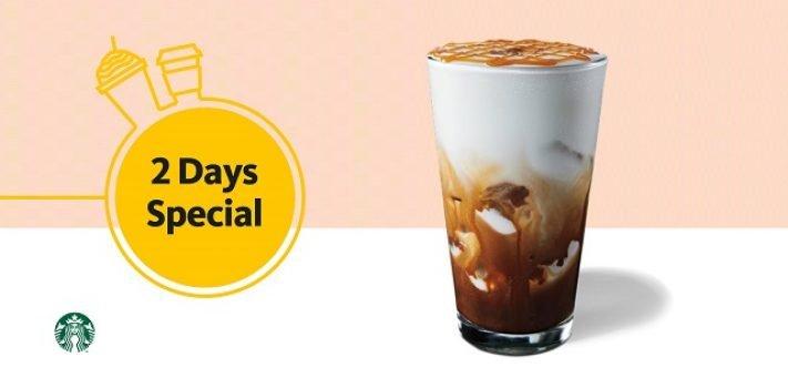 Starbucks Beli 1 Percuma 1 Minuman 2 Hari Istimewa dengan Kad Maybank
