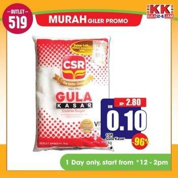 GULA KASAR CSR pada harga hanya RM0.10 @ KK Supermart Puchong