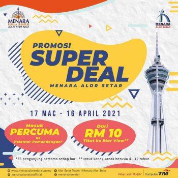 Promosi Tawaran Super Menara Alor Setar