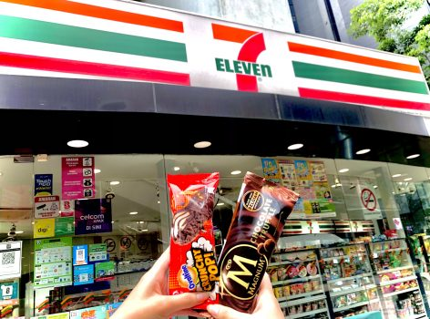 Magnum Chocolate Truffle Edisi Terhad dan Wall's Ovaltine Crunchy Pop Kini Terdapat di 7-Eleven