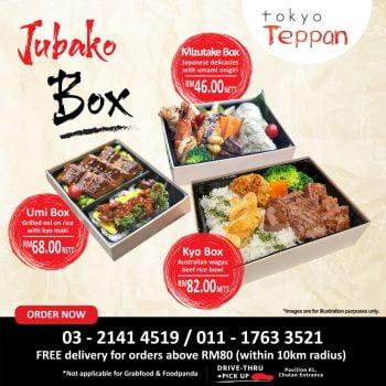 Kotak Teppan Jubako Tokyo Bento
