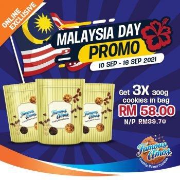 Promosi Hari Amos Malaysia yang terkenal