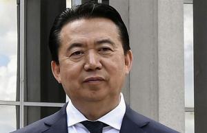 Meng Hongwei. foto Aljazeera