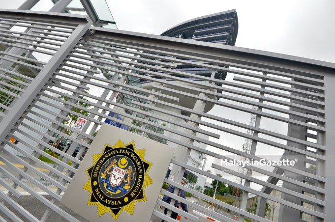 Pejabat Menteri Wilayah Persekutuan hari ini membuat laporan kepada Suruhanjaya Pencegahan Rasuah Malaysia (SPRM) berhubung pencerobohan dua lot tanah kerajaan di Medan Imbi, Bukit Bintang.