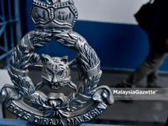 Ketua Jabatan Siasatan Jenayah Selangor SAC Fadzil Ahmat berkata pasangan itu, Wan Mohd Baharul Nizam Wan Bakar, 35, dan Norwahidah Abdul Hamid, 28, merancang bernikah pada Jumaat ini.