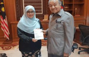 Anggota Parlimen Masjid Tanah, Datuk Mas Ermieyati Samsudin, yang juga bekas Ketua Pergerakan Puteri UMNO hari ini mengumumkan menyertai Parti Pribumi Bersatu Malaysia (Bersatu).