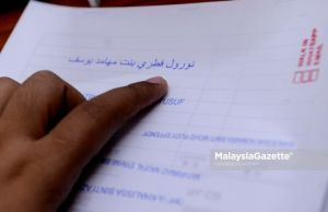 A survey by Dong Zong found that 98.29 percent of the national-type Chinese primary schools (SRJKC) in the Peninsular of Malaysia do not agree with the teaching and introduction of Jawi in the Year Four Bahasa Melayu text book