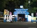 29th Book Fair Of Jalpaiguri District Under West Bengal Govt.