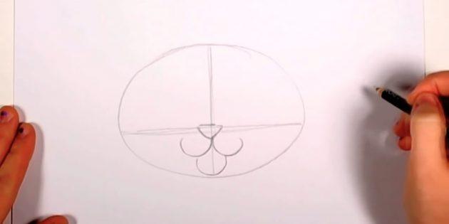 라인의 교차점에서 삼각형의 형태로 코를 표시하십시오.