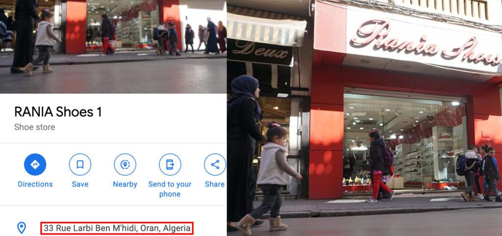 Ubicación de la tienda Rania Shoes en Orán, Argelia