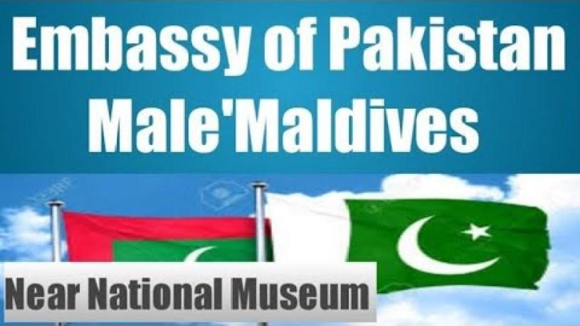 National Museum Male Maldives