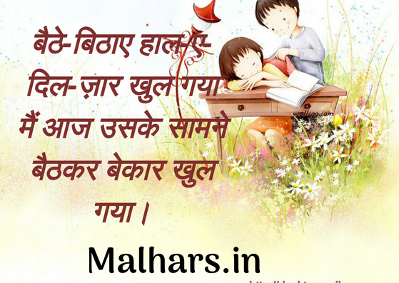 100+ love shayari collection in hindi
