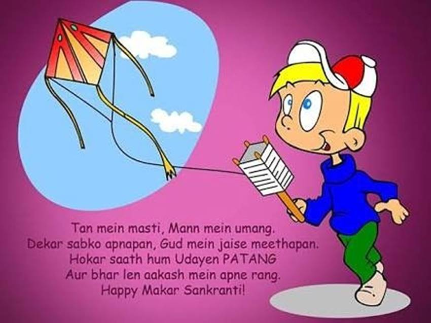 Makar-Sankranti-2019-Whatsapp-Videos-for-Whatsapp-Story